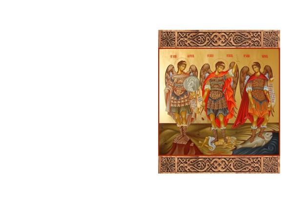икона архангелов