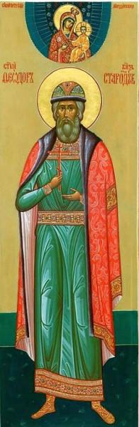Святой благоверный Феодор Иоаннович, князь Стародубский