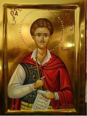 Мученик Георгий Атталийский, Кринийский
