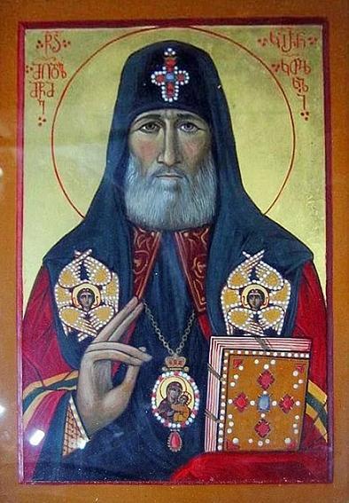Священномученик Кирион III (Садзаглишвили), архиепископ Мцхетский и Тбилисский 1