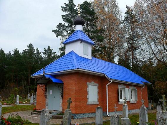 Храм в честь Святой Троицы Храм Святого Духа в с. Сукневичи