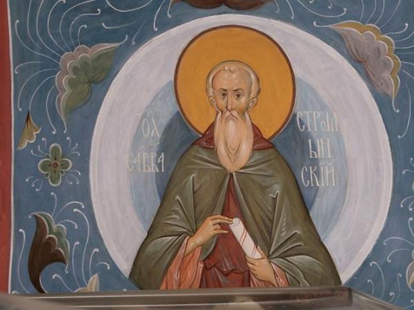 Савва Стромынский, игумен, роспись Братской трапезной Троице-Сергиевой Лавры