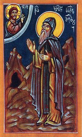 преподобный Серапион Гареджийский