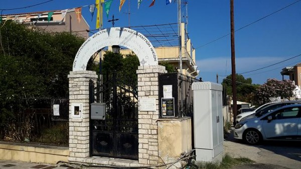 храм Аполлодора в Керкире
