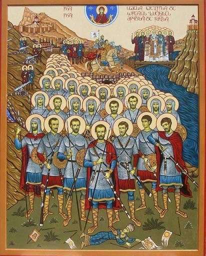 300 арагвинцев и другие, светские и духовные, павшие в Крцанисской битве