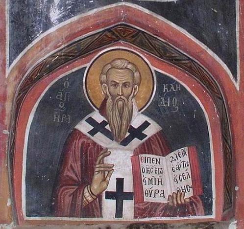Священномученик Ираклид (Herakleidios), епископ Тамасский