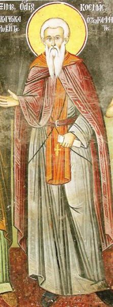 Преподобный Косма, отшельник Зографский