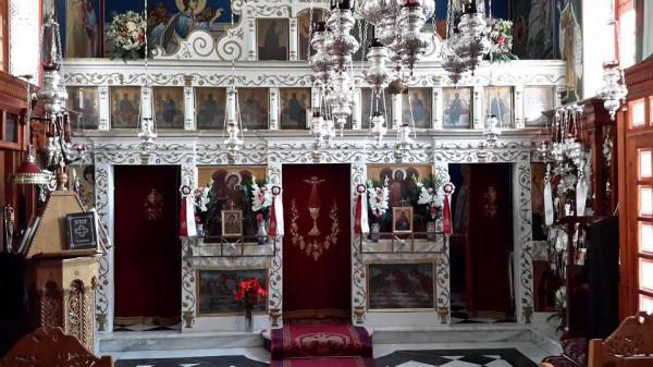 корфу параскевы царские врата