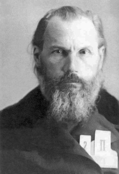 Архиеп. Феодор (Поздеевский). Фото из архива КГБ, 1937 год