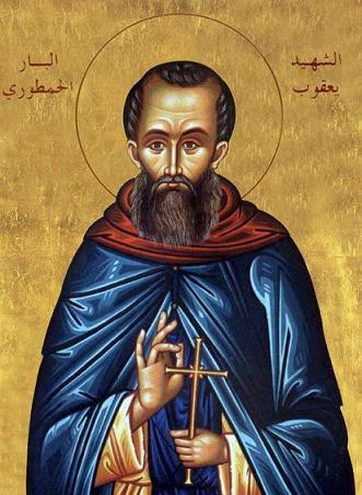 Священномученик Иаков Хаматурский, игумен