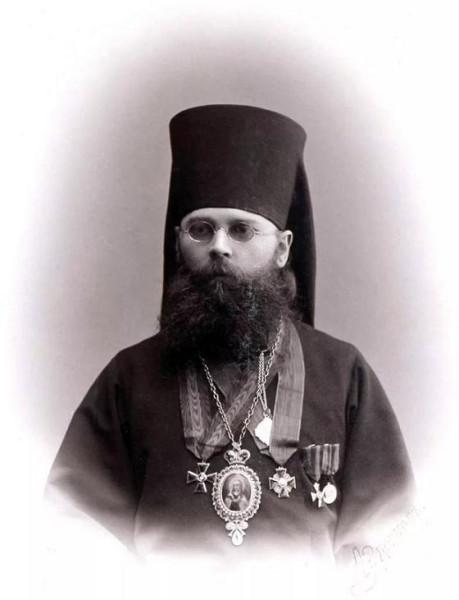 Священномученик Никодим (Кононов),  епископ Белгородский 1