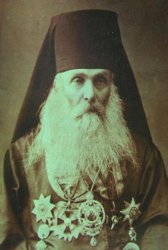 Александр (Окропиридзе) (1824 - 1907), епископ Гурийско-Мингрельский, святитель