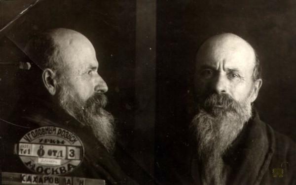 Протоиерей Сахаров Александр Нестерович
