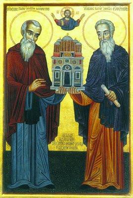 Преподобные Евфимий и Неофит, основатели мон-ря Дохиар