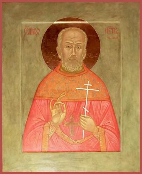 Священномученик протоиерей Петр Павлушков