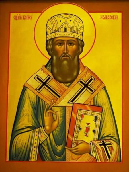 Борис (Воскобойников), епископ Ивановский 1