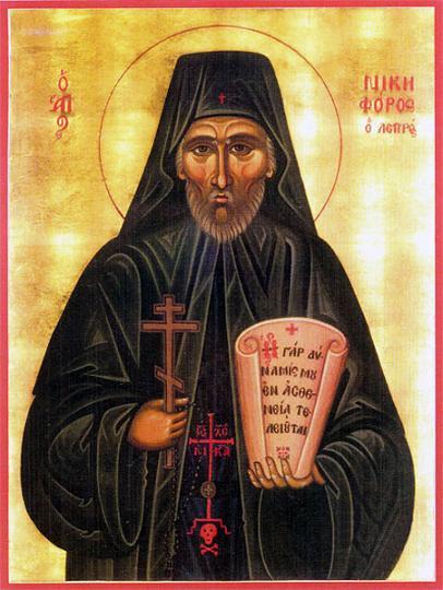 Преподобный Никифор (Джанакакис), Прокаженный