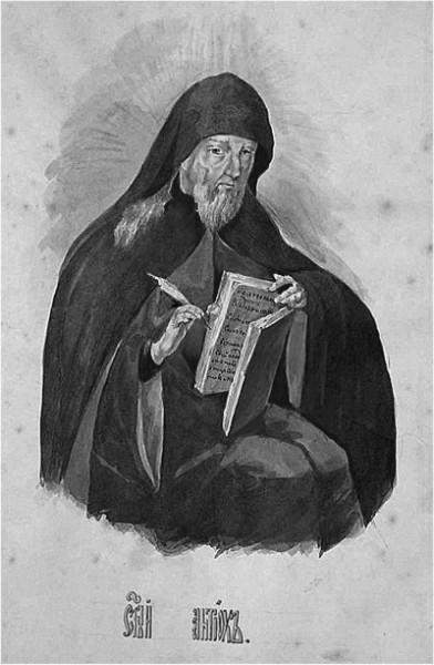 Изображение преп. Антиоха в рукописи «Пандектов» из собрания СТСЛ (XIX в.)