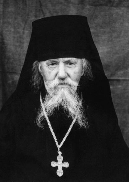 Леонтий (Стасевич) (1884 - 1972), архимандрит, преподобноисповедник