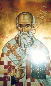 икона Василия Солунского Салоники, Храм Святой Софии Премудрости Божией