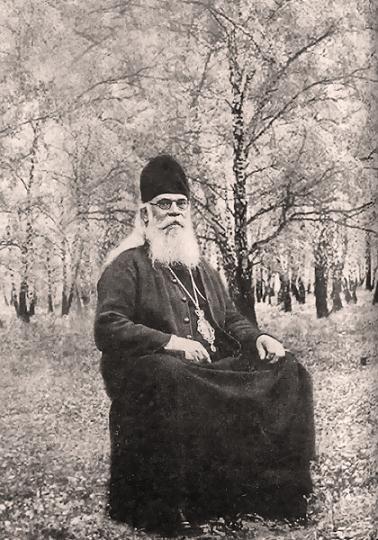 Серафим (Соболев), архиепископ Богучарский 2