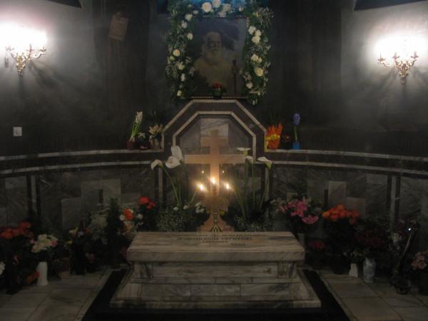 Подворье Русской Православной Церкви в Софии могила прп. Серафима Соболева