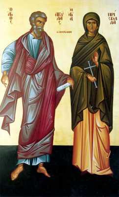 Свв. ап. Акила и жена его Прискилла