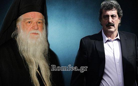 митрополит Калавритский Амвросий