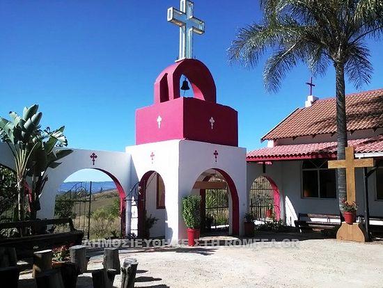монастырь Николая Чудотворца, Нектария Эгинского и Паисия Святогорца в области Hantebeespoort