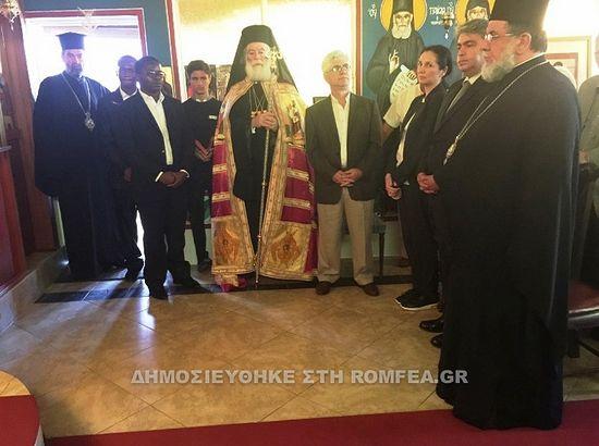 Папа и Патриарх Александрии и Всея Африки Феодор