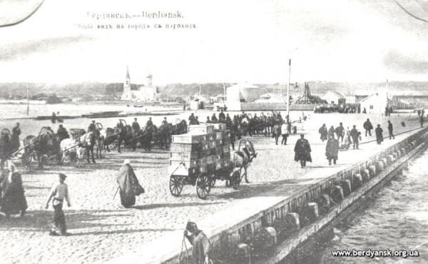 Бердянск, вид на город с парахода, нач. XX века.