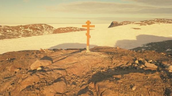 поклонный крест на самом южном обитаемом месте планеты - скальном основании Антарктического Оазиса Ширмахера