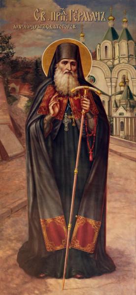 Преподобный Герман, архимандрит Святогорский