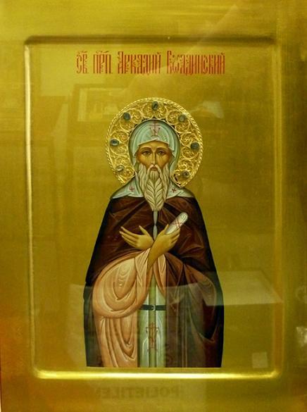 Аркадий Дорогобужский (XVI в.), затворник, преподобный
