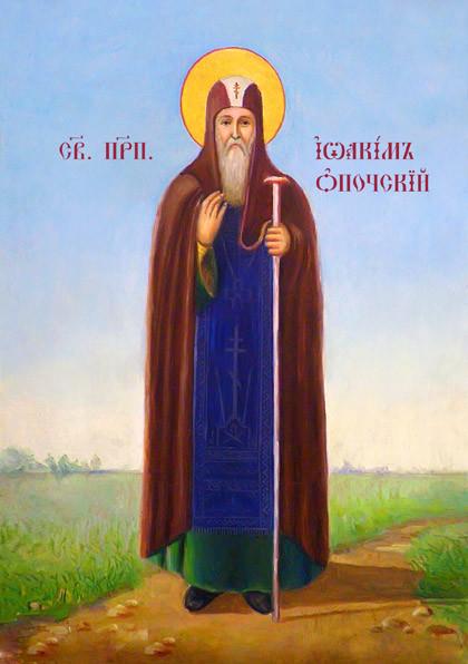 Преподобный Иоаким Опочский