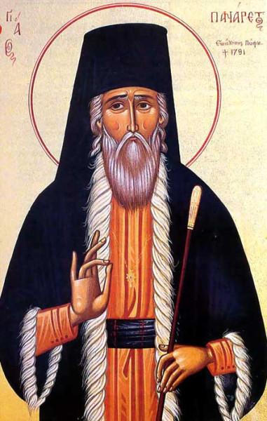 Панарет , епископ Пафский, святитель