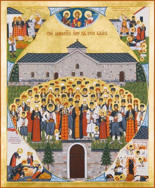 Батакские мученики