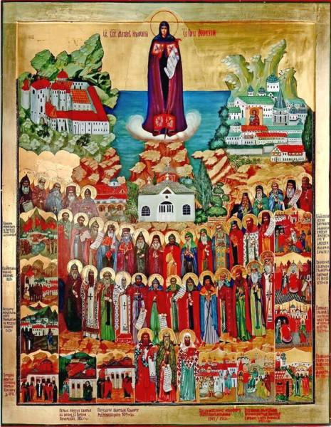 Собор преподобных русских Святогорцев. Икона из русского Афонского Пантелеимонова монастыря