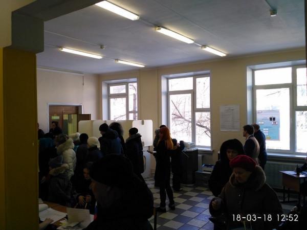 выборы 2018 1