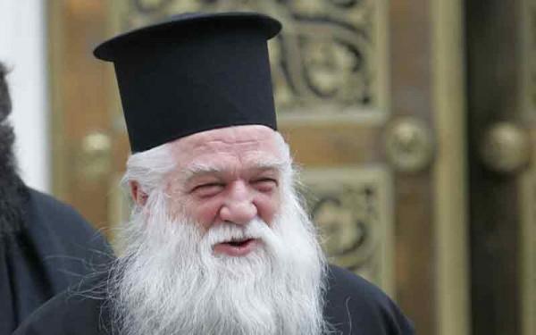 митрополит Калавритский Амвросий 1