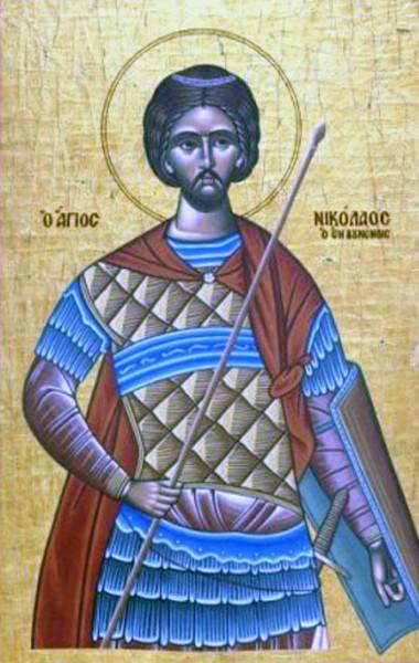 Мученик Николай Новый Вуненский, Фессалийский