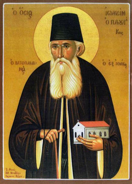 Преподобный Иоаким Папулакис, Итакский 1