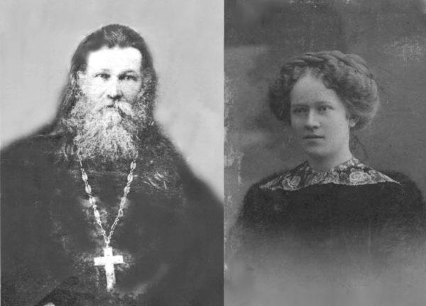 Священномученики протоиерей Николай Чернышев и его дочь Варвара
