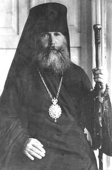 Священномученик Пахомий (Кедров), архиепископ Черниговский