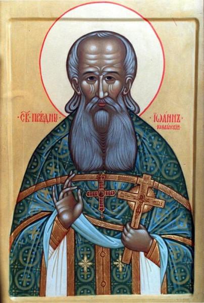 Праведный Иоанн Иоаннович Гашкевич, протоиерей 2