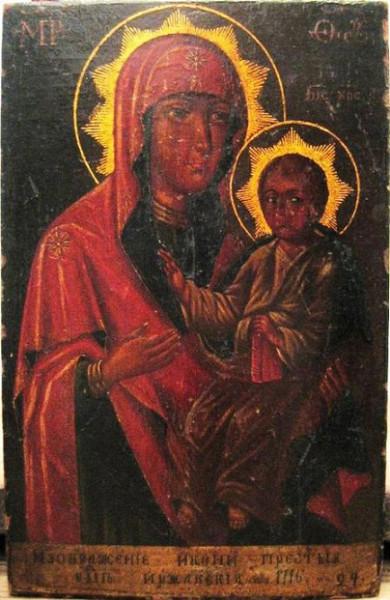 икона БогоМатери  «ИРЖАВЕЦКАЯ» (РЖАВЕЦКАЯ)