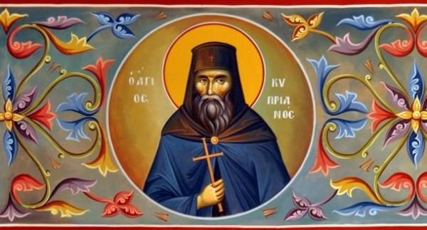 Преподобномученик Киприан Новый, Кутлумушский, Афонский, Константинопольский