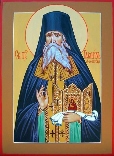 Преподобный Гавриил Афонский, архимандрит, настоятель Афонского Ильинского скита 2