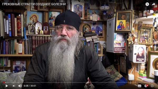 Баканин Владимир Васильевич