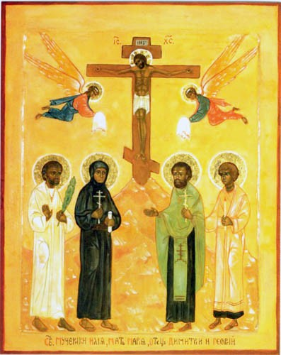 Святые мученики - священник Димитрий Клепинин, монахиня Мария (Скобцова), её сын Георгий (Юрий) Скобцов и Илья Фондаминский
